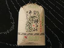登米市産「ひとめぼれ」通信販売スタート!