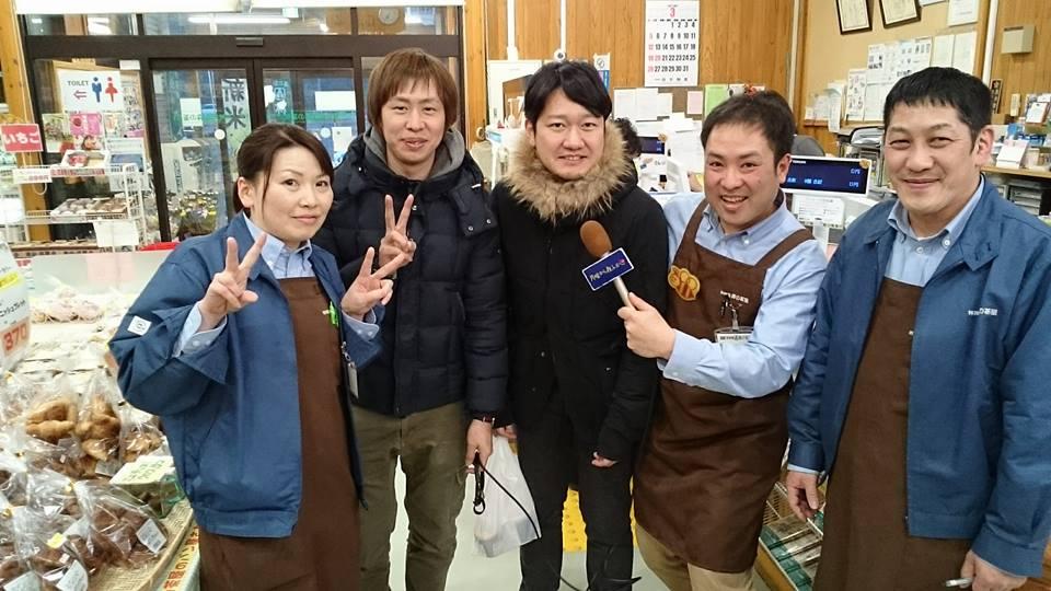 【日本テレビ 月曜から夜ふかし】